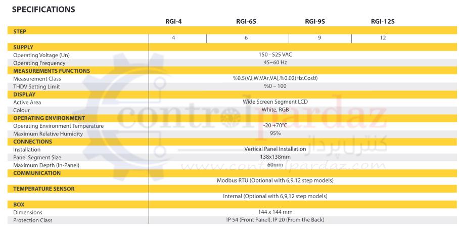 رگلاتور خازنی ۶ پله انتس مدل RGI-6W