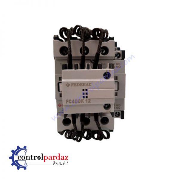 کنتاکتور خازنی فدرال مدل FC400K12