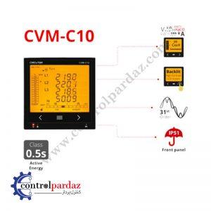 پاور آنالایزر سیرکوتر مدل CVM-C10