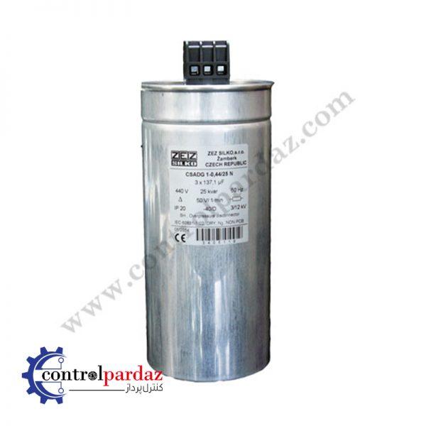 خازن سه فاز گازی ZEZ سیلندری 25 کیلووار 400 ولت