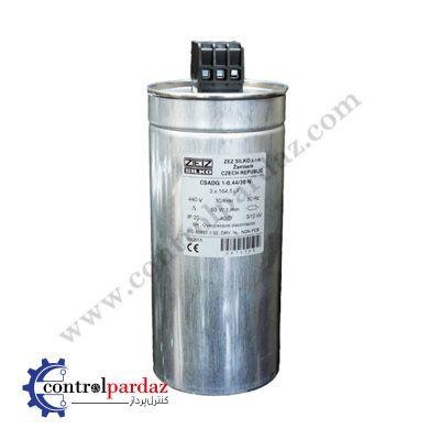 خازن سه فاز گازی ZEZ سیلندری 30 کیلووار 400 ولت