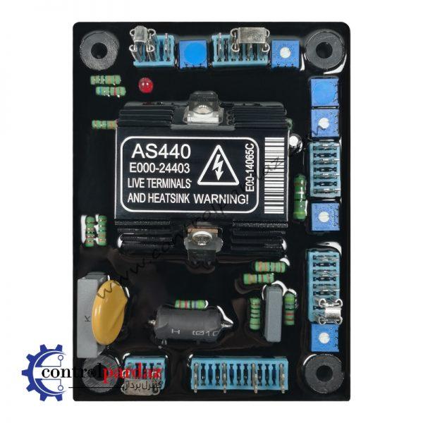 رگلاتور ولتاژ AVR مدل AS440
