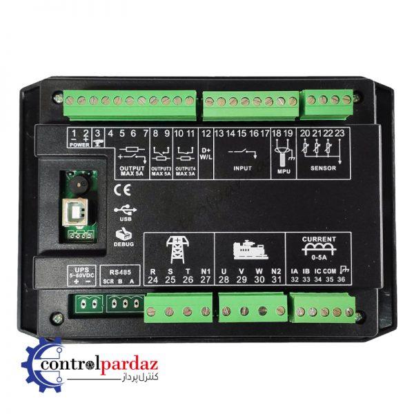 فروش برد کنترل دیزل ژنراتور می بای مدل DC42D
