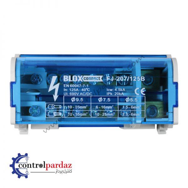 مشخصات ترمینال توزیع بلاکس کانکت مدل FJ-207-125B