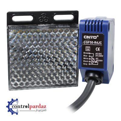 سنسور نوری آینه دار CNTD مدل CGF50-R4JC
