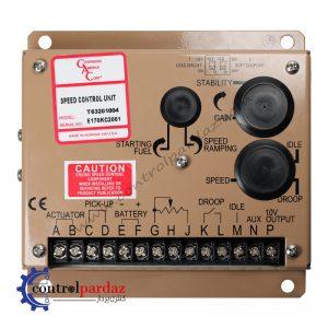 اسپید کنترل GAC مدل ESD-5500