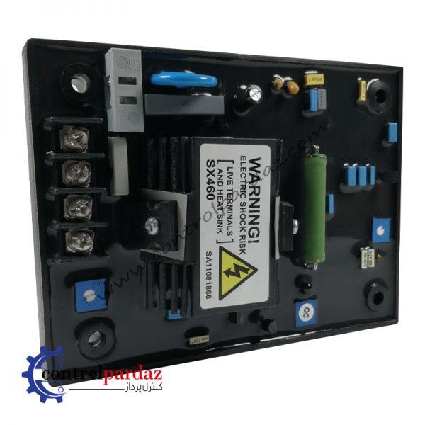 رگولاتور ولتاژ AVR مدل SX460