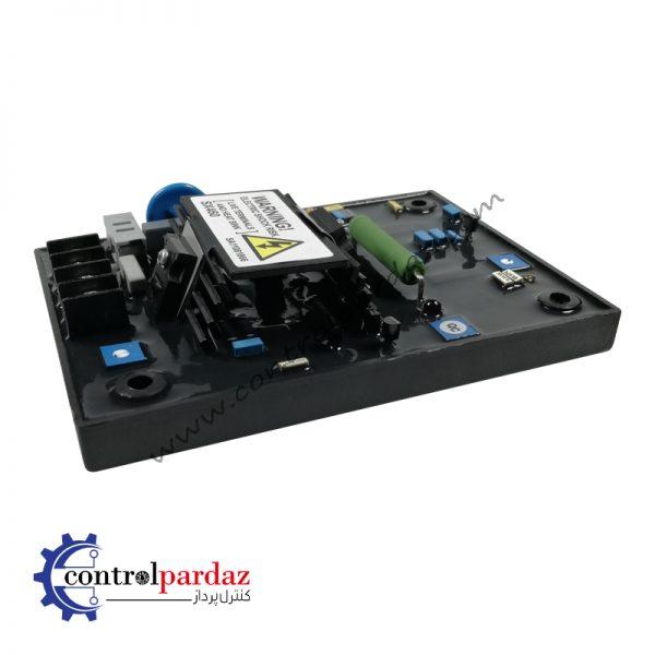 قیمت خرید رگولاتور ولتاژ AVR مدل SX460