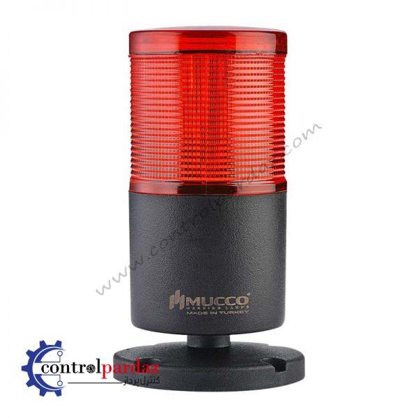 چراغ چشمک زن آژیردار MUCCO مدل SNT-7024-FB1-1