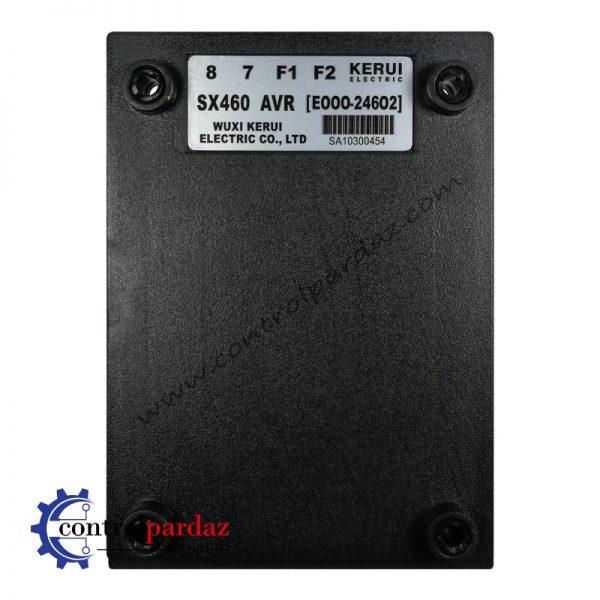 قیمت رگلاتور ولتاژ AVR مدل SX460