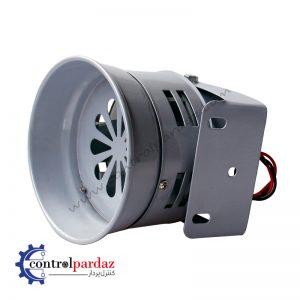 قیمت آژیر هشدار دهنده CNTD MS-290