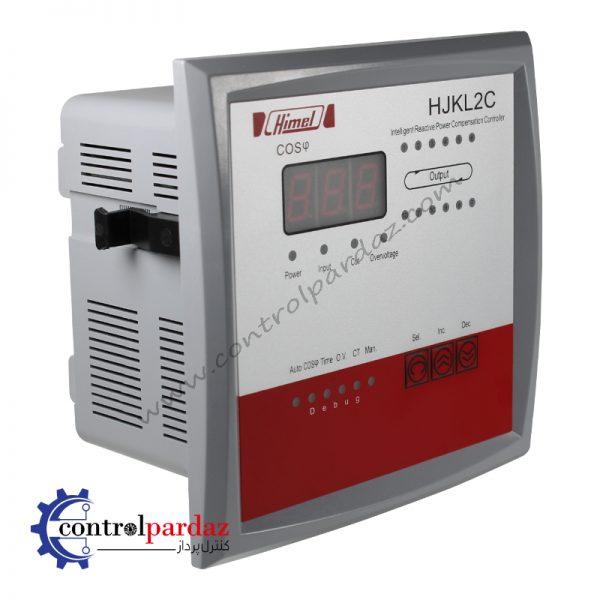 فروش رگولاتور خازنی 12 پله هیمل مدل HJKL-5C