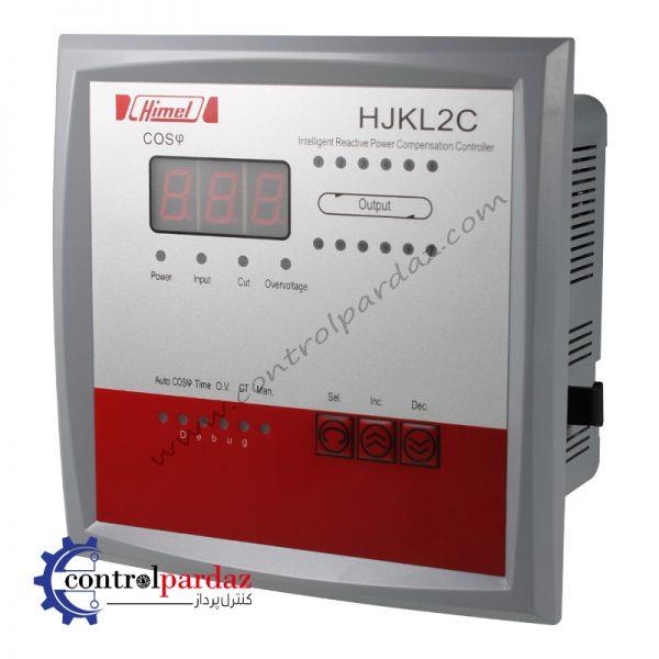 قیمت رگولاتور خازنی 12 پله هیمل مدل HJKL-5C