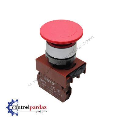 امرجنسی قفل شو CNTD مدل C2PNR4