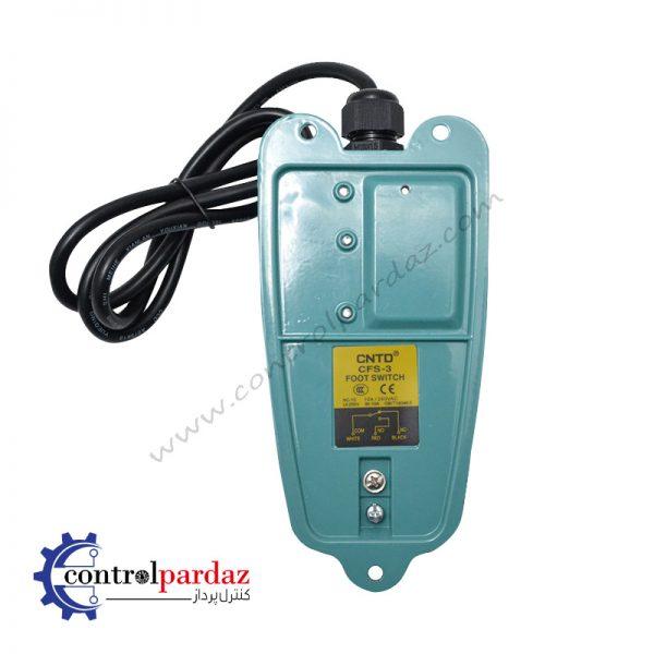 قیمت پدال پایی تکی متوسط CNTD مدل CFS-3