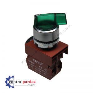 کلید یکطرفه چراغ دار CNTD مدل C2SIL-F2